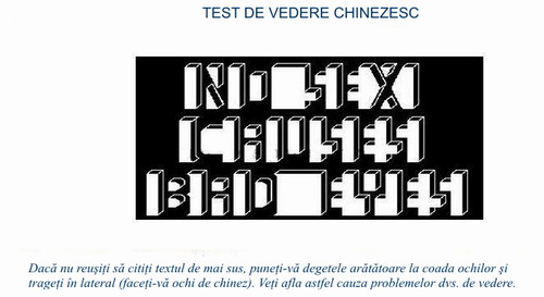 test_vedere-1.jpg